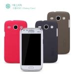 เคสแข็งบาง Samsung Galaxy Core I8260 ยี่ห้อ Nillkin Super Shield
