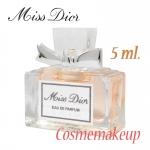 น้ำหอม Christian Dior : MISS DIOR Eau De ParFum (For woman) ขนาดทดลอง 5 มล. ชนิดแต้ม