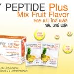 Verena Soy Peptide Plus