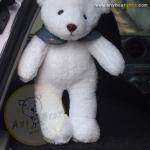 หมีขาวขนสั้น Cuddle Teddy ขนาด 30 ซม.