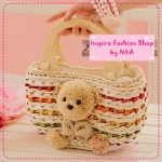 [Preorder] กระเป๋าสานหมีน้อยสลับสี chaomeng raging straw beach package straw bags, rattan packet woven bag idiot