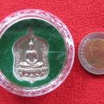 สินค้าหมดค่ะ เหรียญเสมาบัวนาคหลวงพ่อโสธร รุ่นอัญเชิญขึ้นจากน้ำ รุ่น2 ปี2555 เนื้อนิเกิล พร้อมตลับเดิมค่ะ