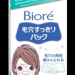 Biore Pore Pack T-Zone (บิโอเร พอร์แพ็ค ทีโซน)