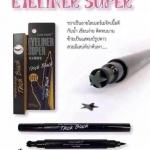 Eyeliner super แสตมป์ดาว ตัวปั๊มแทททู