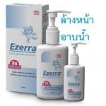 EZERRA Cleanser 150 ml ทำความสะอาดผิวหน้า และร่างกายทุกส่วน แม้แต่ทารกยังใช้ได้ โดยปกติเป็นผลิตภัณฑ์ที่นำมาอาบน้ำเด็กทารก ตามคุณหมอโรงพยาบาลแนะนำ สำเนา