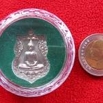 เหรียญเสมาหลวงพ่อโสธร รุ่นอัญเชิญขึ้นจากน้ำ รุ่น2 ปี2555 เนื้อนิเกิล พร้อมตลับเดิมค่ะ