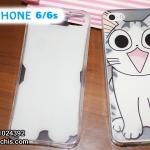 SALE เคส iPhone 6/6s (นิ่ม)