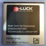 แบตเตอรี่ ซัมซุง Galaxy S Advance (Samsung) I9070