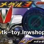 Kamen Rider OOO Candy Toy O-Medal 3-7