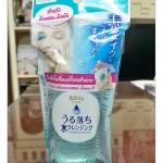 bifesta cleansing lotion sebum