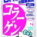 สวยกันต่อแบบ kitty ค่ะ DHC Collagen x Sanrio Hello Kitty limited edition ขนาดสำหรับ 60 วัน