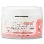 NUMISS Sleeping Beauty Mask (นูมิส สลีปปิ้ง บิ้วตี้ มาร์ค) สำเนา สำเนา