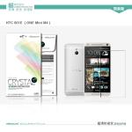 ฟิล์มกันรอยชนิดใส HTC One Mini - M4 เกรดพรีเมี่ยม ยี่ห้อ Nillkin Crystal Clear