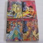 คิรูโตะ 4 เล่มจบชุด Askihisa Ikeda เขียน