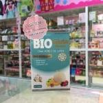 Bio Gluta Melon Clear Acne Oil Control 1500mg. ไบโอ กลูต้า เมล่อน กลูต้าหน้าเด็ก