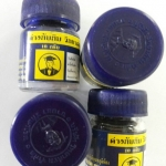 ด่างทับทิม ขวด 10g 1 โหล (Potassium Permanganate)