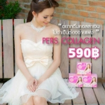 pers collagen