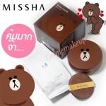 Missha Magic Cushion Special Kit [Line Friends Edition] Brown ตลับสีน้ำตาล เนื้อแป้งMatte #21 สีชาวอมชมพู (แถมฟรีรีฟิว 1 ชิ้น + พัฟ 1 ชิ้น )