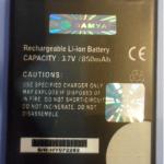 แบตเตอรี่ ไอโมบาย BL-138,BL-139 (i-mobile) S250TV