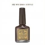 Nail Vita - BR611 Brownie