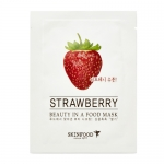skinfood strawberry beauty in a food mask