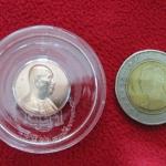 เหรียญพระรูปเหมือนเจ้าพระคุณสมเด็จพระสังฆราช ฉลองพระชันษา 99 ปี 3 ตุลาคม พ.ศ.2555 พร้อมตลับเดิมค่ะ