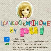ร้านLaanlookmai Home by PuiPimwaradda