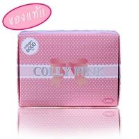 ร้านColly Pink คอลลาเจนผิวขาวหน้าใส (Collagen 6000mg)