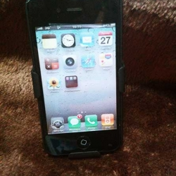 case iphone 4/4s Advanture