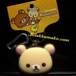พวงกุญแจ ลาย หมี โคะริลัคคุมะ Korilakkuma สีครีม