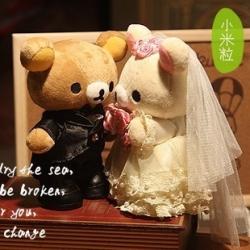 [12นิ้ว] ตุ๊กตา ริลัคคุมะ แต่งงาน Rilakkuma + Korilakkuma เซ็ต Weddingุ