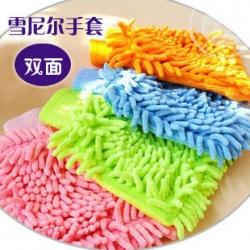 ผ้าเช็ดทำความสะอาด ไมโครไฟเบอร์ Microfibre Super Mitt สวมมือได้