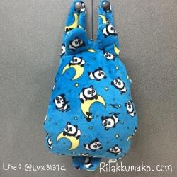 หมอนผ้าห่มคราฟ เป็นเป้ มีสายสะพาย ซุกมือได้ สีน้ำเงิน