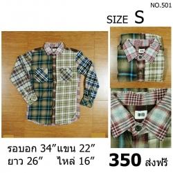 เสื้อเชิ้ตลายสก็อต Size S (No.501)