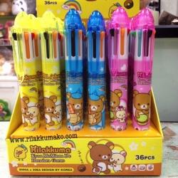 ปากกา Rilakkuma ริลัคคุมะ 1ด้ามมี7สี