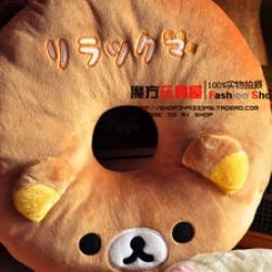 หมอนโดนัท ใช้เป็นหมอนอิง หรือรองนั่งได้ค่ะ ลาย หมี ริลัคคุมะ Rilakkuma