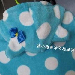 ผ้าคลุมไหล่ Gismo เนื้อผ้าขนหนู นิ่มมากๆ สีฟ้า (สั่งซื้อ 3 ผืน เหลือผืนละ 350บาท)