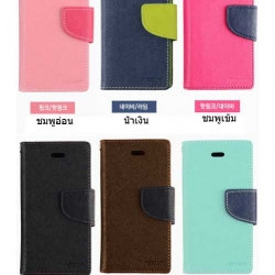 case samsung Note4 ฝาพับ Vmax