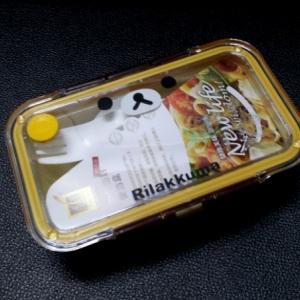 กล่องใส่อาหาร หมี Rilakkuma ขนาดกลาง มีที่เปิดระบายอากาศ ใส่Microwaveได้