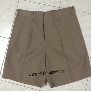 กางเกงนักเรียน สีกากี หรือ กางเกงลูกเสือ ตราสมอ