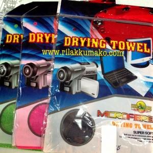 ไมโครไฟเบอร์ Microfibre Drying Towel (ราคาส่ง 3ผืน เหลือผืนละ 40บาท)