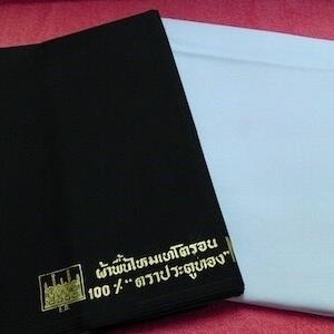 ผ้าถุงสีดำล้วน และ ผ้าถุงสีขาวล้วน เย็บสำเร็จ