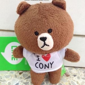 """พวงกุญแจ ตุ๊กตาไลน์ บราวน์ ใส่เสื้อ """"I love Cony"""""""