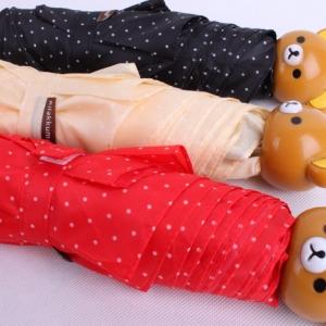 ร่ม ริลัคคุมะ Rilakkuma มี3สี: ดำ แดง และครีม