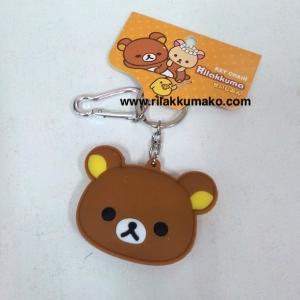 พวงกุญแจ ลาย หมี ริลัคคุมะ Rilakkuma สีน้ำตาล