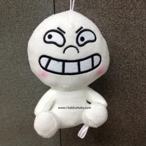 [ลดราคา]ตุ๊กตาไลน์ Line Character: Moon มูน ขนาด 20cm ยิ้มกว้างมว๊าก #7