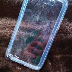 case samsung Note 2 Lim