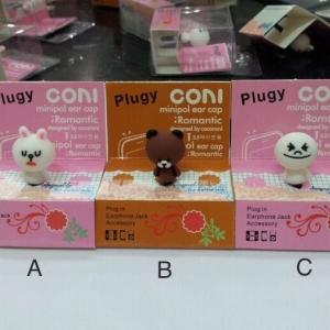 Plugy จุกอุดรู ลาย ตุ๊กตาไลน์ Line Character: Cony(A), Brown(B), Moon(C) (159บาท ได้ทั้ง3ลาย)