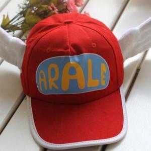 หมวกอาราเล่ มีปีก สีแดง