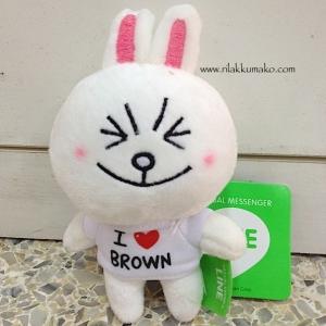 """พวงกุญแจ ตุ๊กตาไลน์ โคนี่ ใส่เสื้อ """"I love Brown"""""""